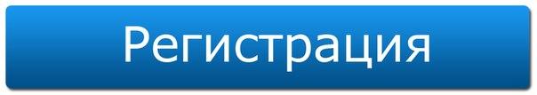 profitcentr.com регистрация