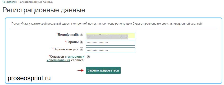 forumok com регистрация