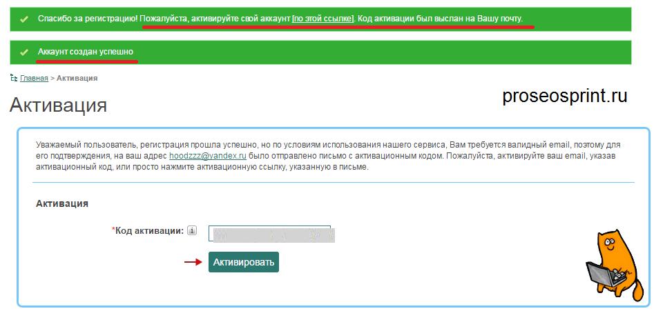 forumok заработок регистрация
