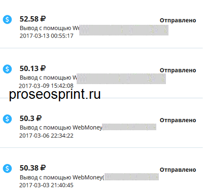 https vktarget ru отзывы