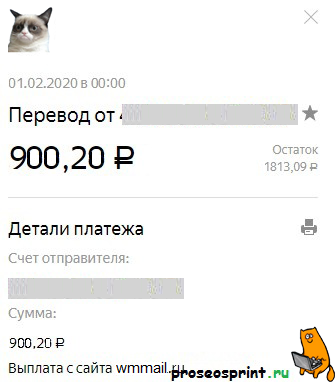 wmmail официальный,wmmail ru официальный сайт