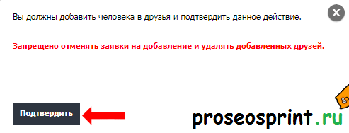 сайт v like
