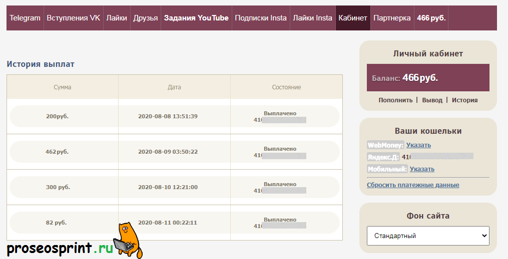 https v like ru
