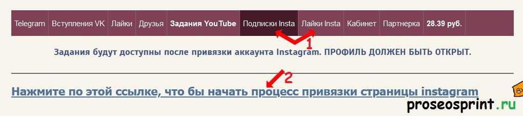 v like ru