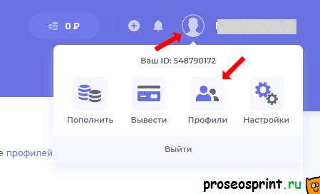 сайт vkserfing,сайт vkserfing ru