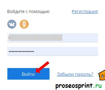 сайт vk target