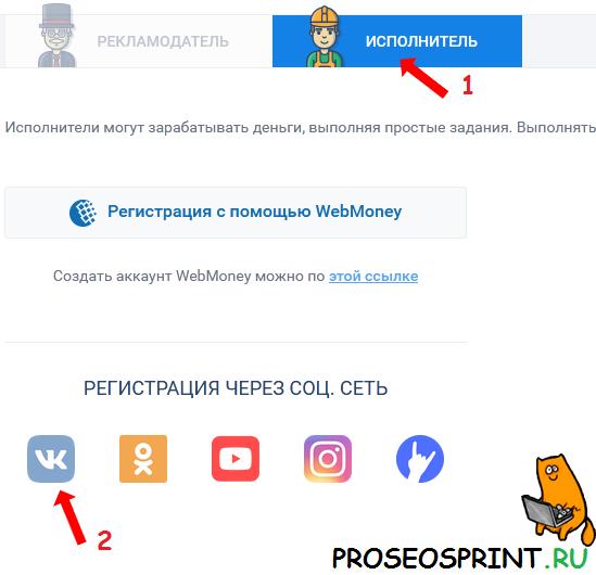 https cashbox ru