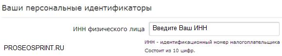 получения аттестата вебмани