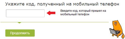 www webmoney ru регистрация