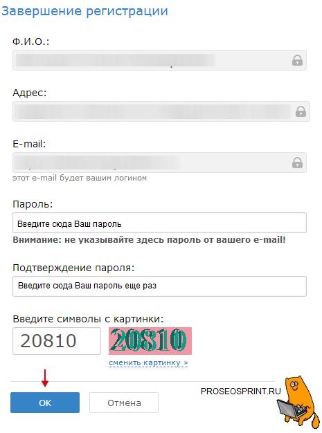 webmoney transfer регистрация