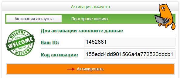 profitcentr com регистрация