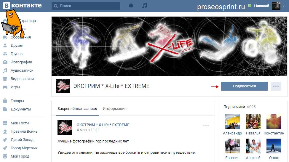 сайт vktarget ru,заработок через соц сети