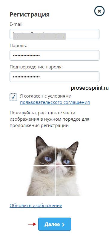vktarget ru регистрация