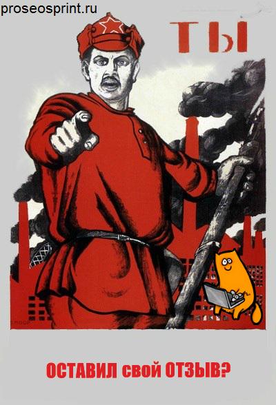 оплачиваемые отзывы,http tutux ru