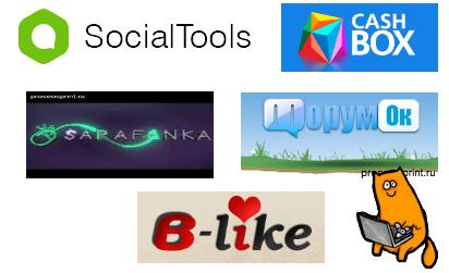 Сайты похожие на ВКтаргет