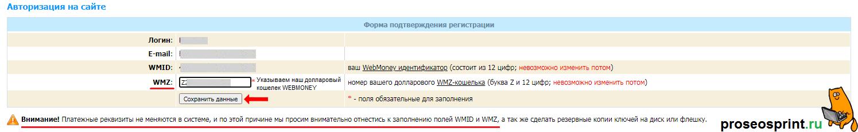 wmmail ru вход в личный кабинет