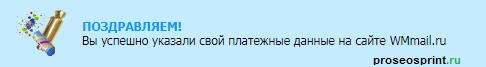 wmmail ru вход в личный
