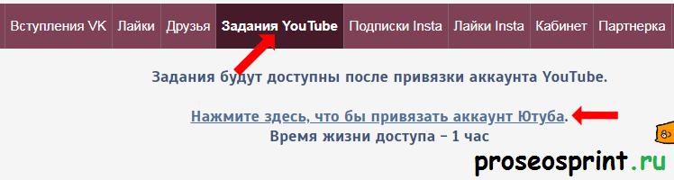 v like официальный сайт