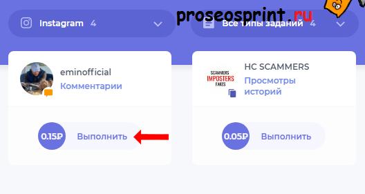 http vkserfing ru