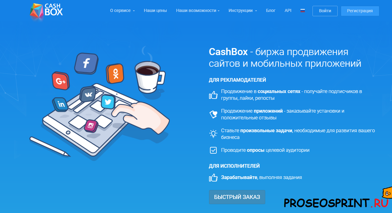 cashbox ru отзывы