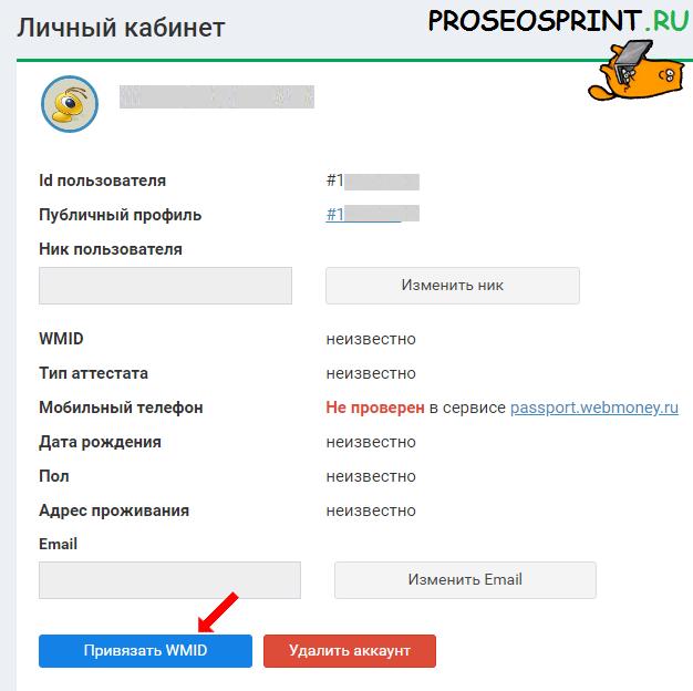 cashbox заработок в интернете регистрация